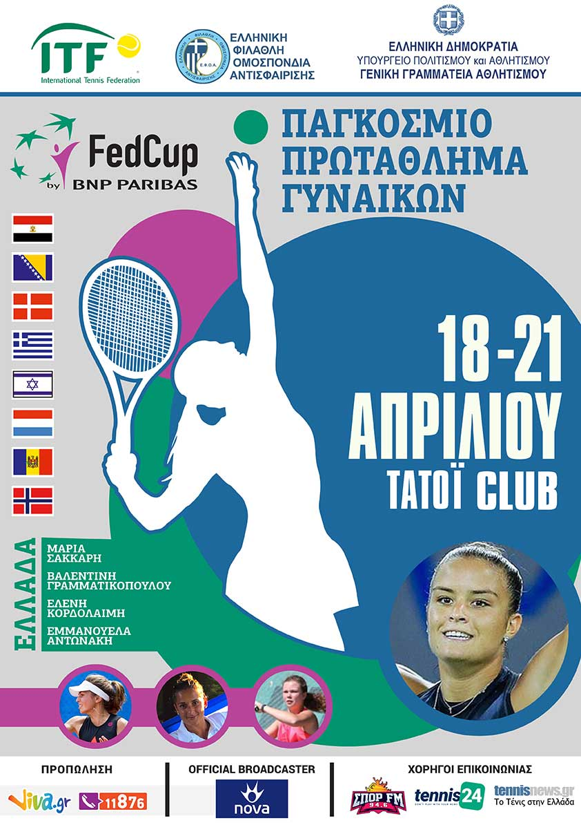 fed cup poster